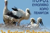 Νεα ημερομηνία για το 2ο Φεστιβάλ Πελαργών στον Πόρο