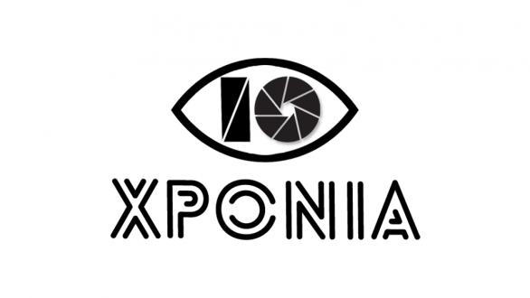 Εκδηλώσεις στην Αλεξανδρούπολη για τα 10 χρόνια του Κέντρου Δημιουργικής Φωτογραφίας Θράκης