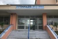 Τελετή λήξης με εκδηλώσεις στο 2ο Γυμνάσιο Ορεστιάδας