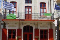 Σουφλί: Εκδήλωση για την Διεθνή Ημέρα Μουσείων στο Μουσείο Τέχνης Μεταξιού