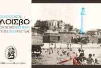 «Συνάντηση στο Φλοίσβο»: Πολιτιστικό Φεστιβάλ Νεολαίας & Μπύρας στην Αλεξανδρούπολη