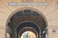 """Αλεξανδρούπολη: Παρουσίαση της Δράσης """"Εργαλειοθήκη Ανταγωνιστικότητας"""""""