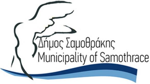 6 θέσεις εργασίας στον Δήμο Σαμοθράκης
