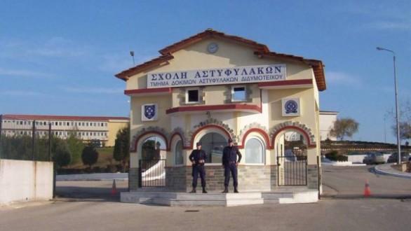 Πρόσληψη διδακτικού προσωπικού στην Σχολή Αστυφυλάκων στο Διδυμότειχο