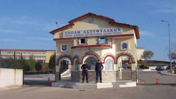 Προσλήψεις εκπαιδευτικών για την εκπαίδευση των 400 συνοριοφυλάκων