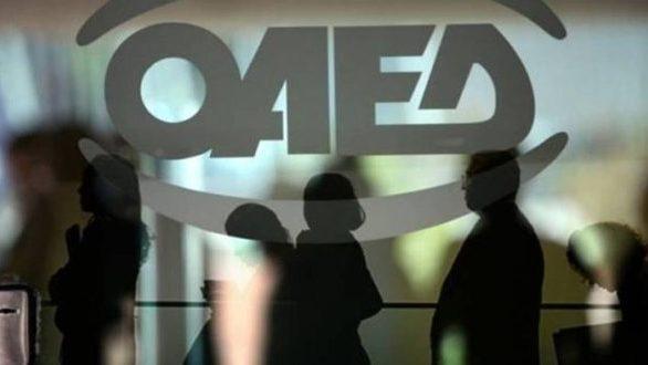 ΟΑΕΔ: Ξεκινά η υποβολή αιτήσεων επιχειρήσεων για απασχόληση 1.459 ανέργων