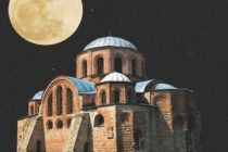 «865 Ολόγιομα Αυγουστιάτικα Φεγγάρια στην Παναγία Κοσμοσώτειρα» στις Φέρες