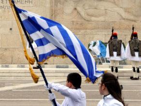 παρέλαση σημαία