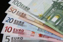 Συντάξεις Σεπτεμβρίου: Η ημέρα πληρωμής για ΙΚΑ, ΟΓΑ, ΟΑΕΕ και Δημόσιο
