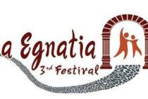 3ο Φεστιβάλ Via Egnatia: Διαδραστικό εργαστήρι προβολής παραδοσιακών επαγγελμάτων