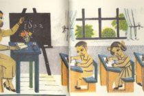 Πρώτη Μέρα στο Σχολείο για το Παιδί
