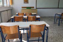 Ξεκίνησε η συσκευασία και διανομή των σχολικών βιβλίων των Δημοτικών Σχολείων