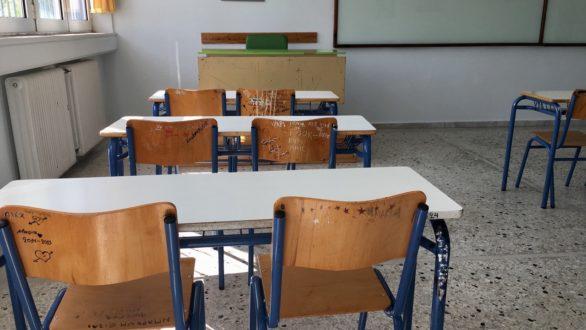 Τέλος στις αδικαιολόγητες και δικαιολογημένες απουσίες βάζει το Υπουργείο Παιδείας