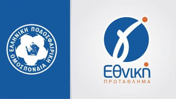 Γ' Εθνική: Ο όμιλος της Α.Ε.Διδυμοτείχου  για το πρωτάθλημα 2017-2018