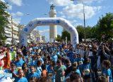 Run Greece 2020: Τον Σεπτέμβριο η έναρξη από Αλεξανδρούπολη