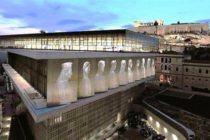Το Μουσείο της Ακρόπολης στα κορυφαία του κόσμου για το 2017