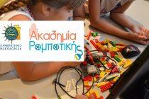 Η Ακαδημία Ρομποτικής του Πανεπιστημίου Μακεδονίας στην Ορεστιάδα