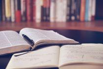 Πώς θα γίνουν οι προσλήψεις αναπληρωτών εκπαιδευτικών στα σχολεία