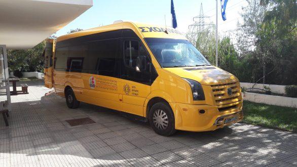 Δωρεά σχολικού λεωφορείου στο Κέντρο Ειδικής Αγωγής Αλεξανδρούπολης