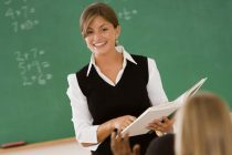 Πρόσληψη εκπαιδευτικού τουρκικής φιλολογίας στην Ξάνθη
