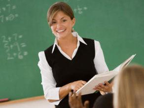 δάσκαλος τάξη δημοτικό σχολείο
