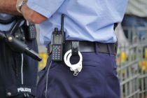 Προσλήψεις στην αστυνομία με νέα προκήρυξη του ΑΣΕΠ