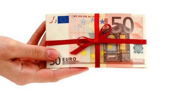 ΟΑΕΔ: Αυτές είναι οι ημέρες πληρωμής για Δώρο Χριστουγέννων και επιδόματα
