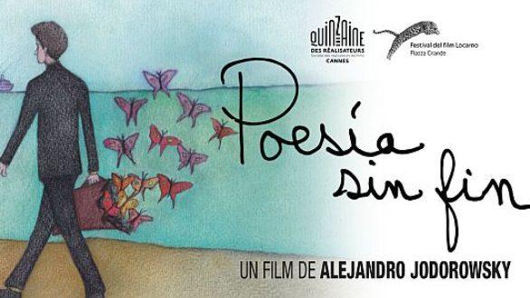 """Προβολή της ταινίας """"Ποίηση χωρίς τέλος"""" στην Αλεξανδρούπολη"""