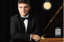 """Ρεσιτάλ Πιάνου με τον Παύλο Χατζόπουλο στο Ωδείο """"Φαέθων"""""""