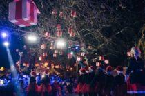 Κάλεσμα για συμμετοχή στο Πάρκο των Χριστουγέννων στην Αλεξανδρούπολη
