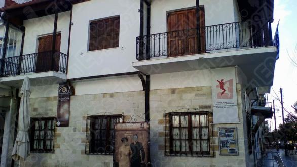 Εκπαιδευτικά προγράμματα στοΙστορικό και Λαογραφικό Μουσείο Ν.Ορεστιάδας