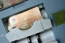 Πληρώνεται η κρατική αποζημίωση για τη μείωση ενοικίου Νοεμβρίου