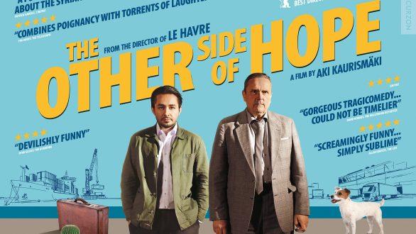 """""""Η άλλη όψη της ελπίδας"""" από την Κινηματογραφική Λέσχη Αλεξανδρούπολης"""