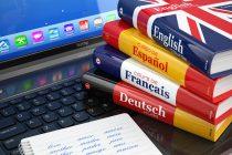 Γαβρόγλου: Δωρεάν μαθήματα Αγγλικών και Πληροφορικής σε μαθητές Γυμνασίου