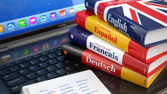 Δωρεάν από τη νέα σχολική χρονιά τα βιβλία ξένων γλωσσών