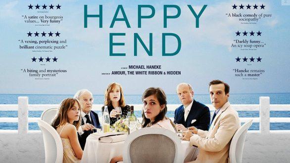 """""""Happy End"""" από την Κινηματογραφική Λέσχη Αλεξανδρούπολης"""