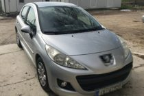 Σύλληψη 27χρονου διακινητή στην Εθνική οδό Αρδανίου – Ορμενίου