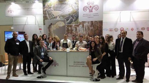 Η Περιφέρεια Αν. Μακεδονίας και Θράκης στη Διεθνή Έκθεση Detrop Boutique 2018