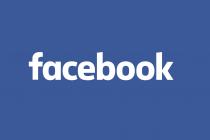 Χρησιμοποιείς το Facebook; Δες αυτό…