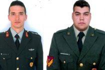 Απορρίφθηκε το τρίτο αίτημα αποφυλάκισης των Κούκλατζη-Μητρετώδη από τις Τουρκικές αρχές