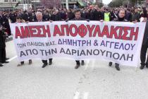 """Με μια """"σκιά"""" μας βρήκε φέτος η Άνοιξη…μ' ένα αίτημα έκλεισε φέτος η παρέλαση της 25ης Μαρτίου…"""