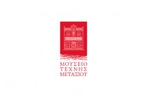Βραβεύτηκε το Μουσείο Τέχνης Μεταξιού Τσιακίρη