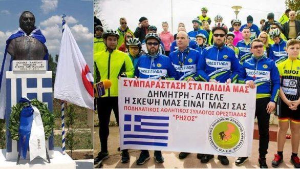 """Ποδηλατοβόλτα του """"ΡΗΣΟΥ"""" για τους δυο στρατιωτικούς στο μνημείο της Κυράς των Μαρασίων"""