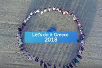 Ο Σύλλογος Μουσικών Αλεξανδρούπολης συμμετέχει στο Let's do it Greece