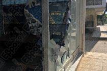 Επίθεση στα γραφεία της ΔΑΠ Ορεστιάδας