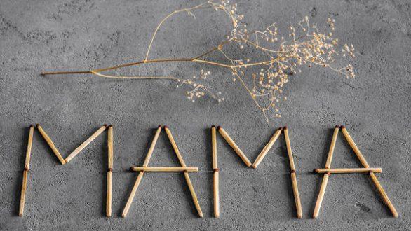 Γιορτή της μητέρας: Γιατί είναι διαφορετική σε κάθε χώρα;