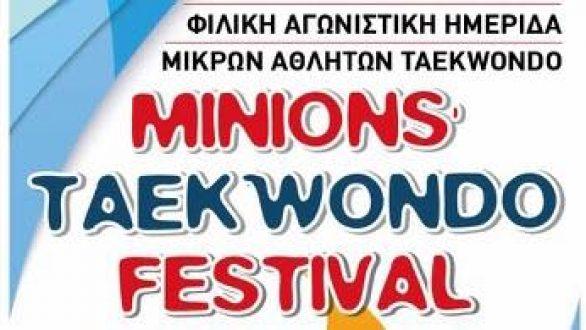 """Minions' Tae Kwon Do Festival"" στην Ορεστιάδα"