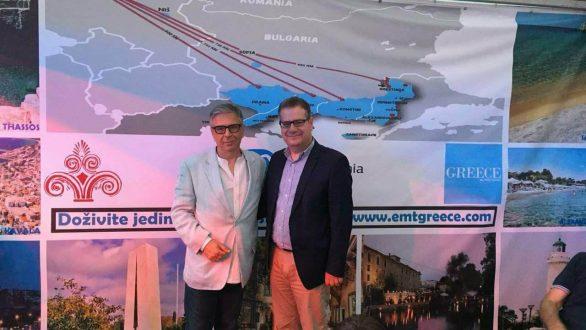 Στο 3rd Greek Weekend in Belgrade συμμετείχε η Περιφέρεια Α.Μ.Θ