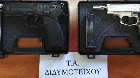 Συνελήφθησαν 70χρονος και 37χρονη για κατοχή όπλων στο Διδυμότειχο
