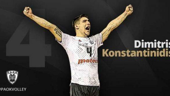 Για τέταρτη χρονιά στον ΠΑΟΚ ο Κωνσταντινίδης
